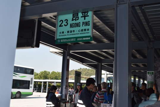 We get into a 45 minutes bus ride to reach. Ride bus 23 going to big buddha.