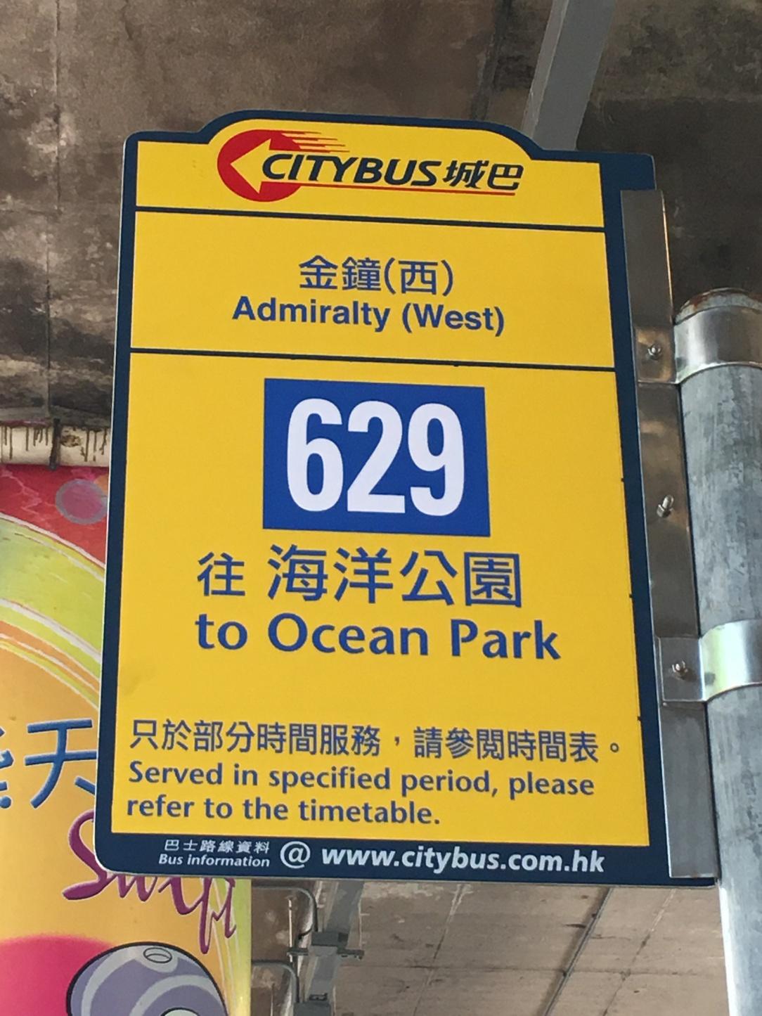 Hong Kong Trip with toddler, Hong Kong family travel blog , ocean park