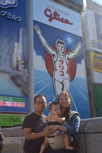 Osaka trip with baby in summer