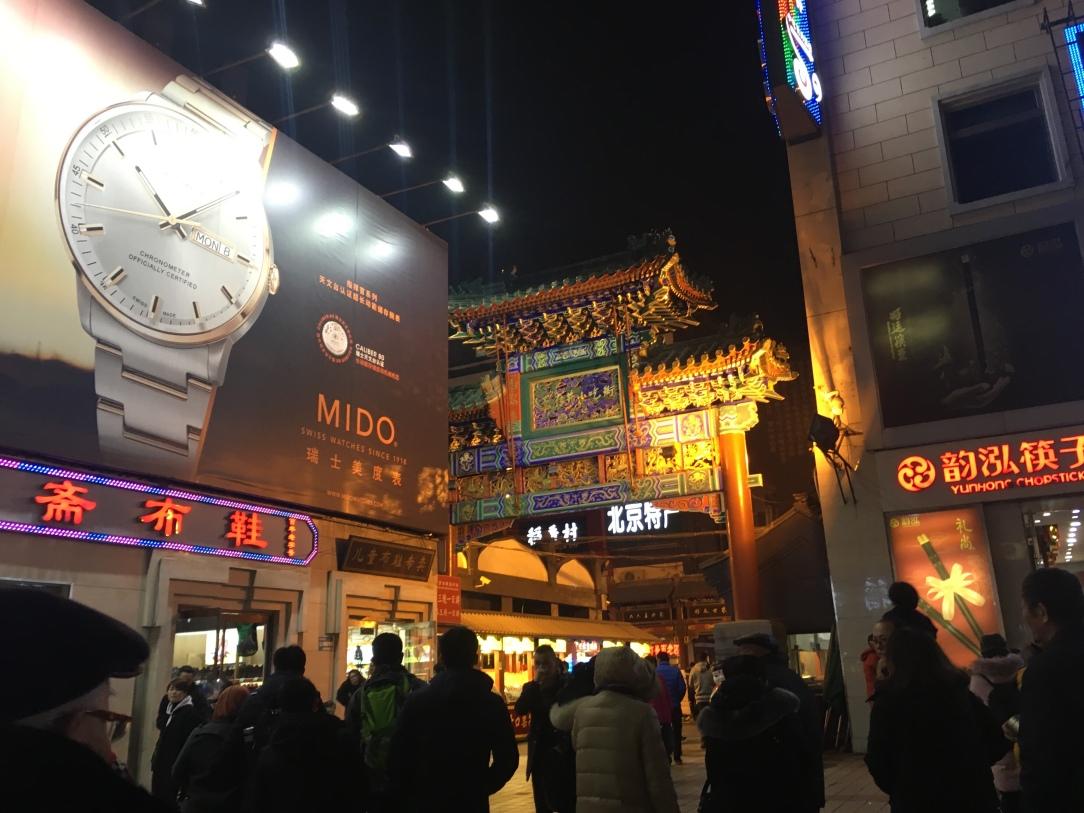 travel blog Beijing, wangfujing night market