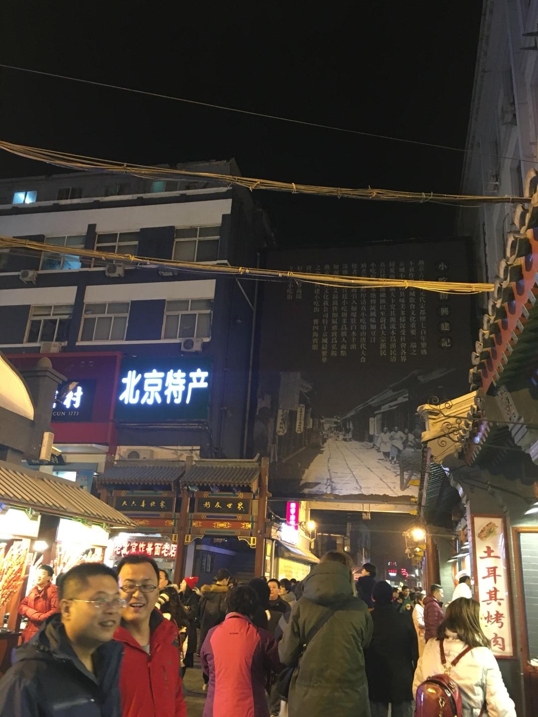 travel blog Beijing