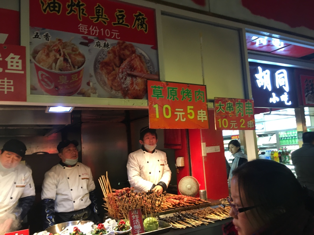 travel blog Beijing, night market wangfujing