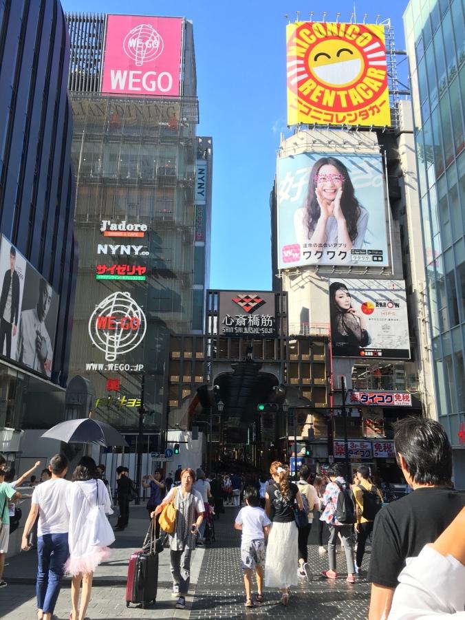 Osaka Japan trip with baby